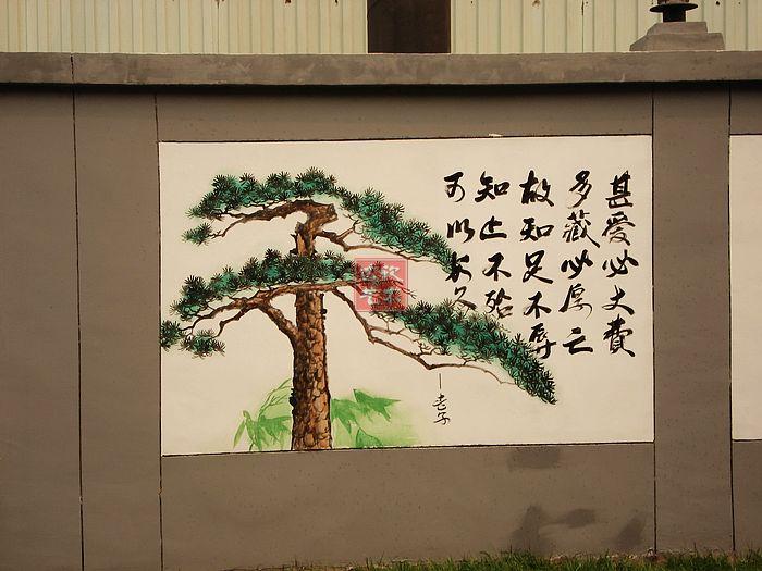 手绘文化墙 外墙彩绘 外墙绘画 外墙画画 外墙标语